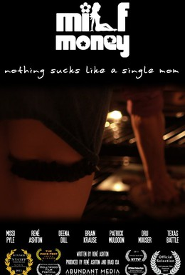 Постер фильма  Мальчишник: Первый опыт (2011)