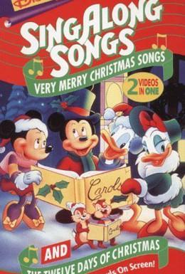 Постер фильма Двенадцать дней рождества (1993)