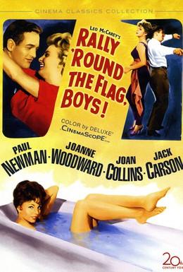 Постер фильма Собирайтесь вокруг флага, ребята! (1958)