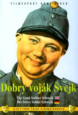 Постер фильма Бравый солдат Швейк (1957)