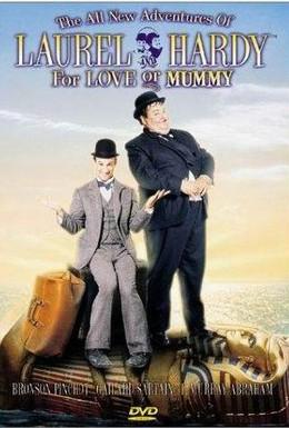 Постер фильма Придурки против мумии (1999)