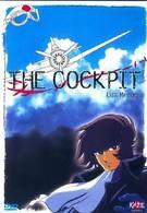 Кокпит (1994)