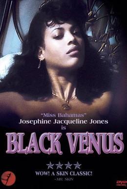 Постер фильма Черная Венера (1983)
