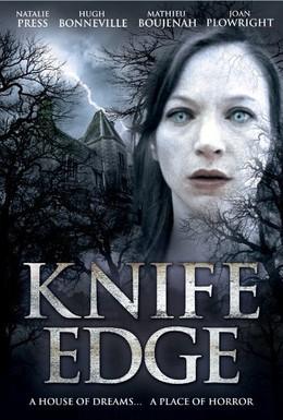 Постер фильма Острие ножа (2009)