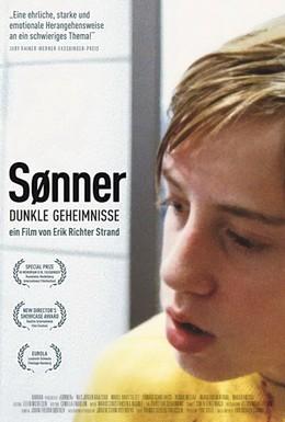 Постер фильма Сыновья (2006)
