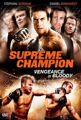Постер фильма Супер чемпион (2010)