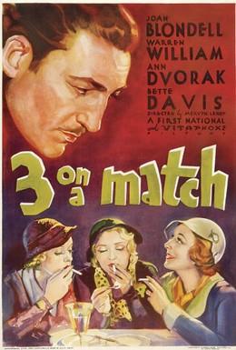 Постер фильма Трое в паре (1932)