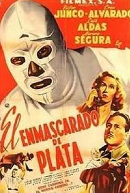 Постер фильма Серебряная маска (1954)