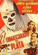 Серебряная маска (1954)