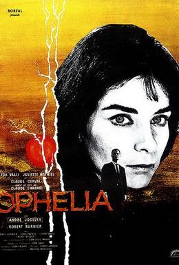Постер фильма Офелия (1963)