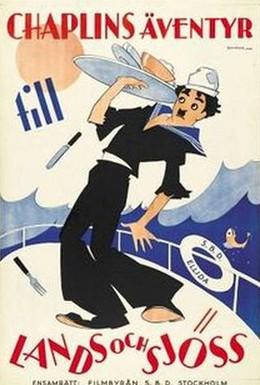 Постер фильма Завербованный (1915)