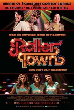 Постер фильма Город роллеров (2011)
