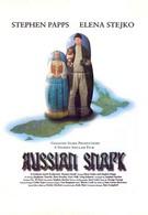 Русская рулетка (2010)