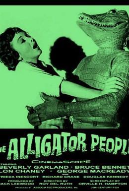 Постер фильма Люди-аллигаторы (1959)