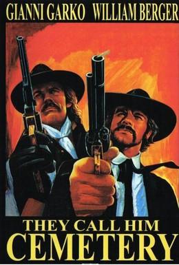 Постер фильма Пуля для незнакомца (1971)