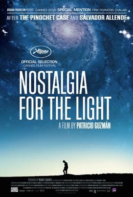 Постер фильма Ностальгия по свету (2010)