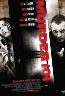 Постер фильма Азы убийства (2014)