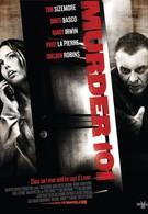 Азы убийства (2014)