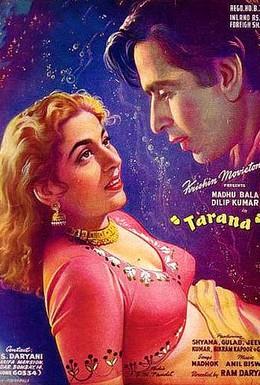 Постер фильма Тарана (1951)