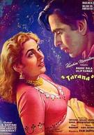 Тарана (1951)