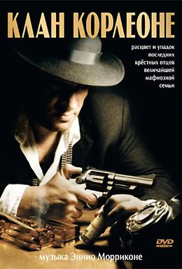 Постер фильма Клан Корлеоне (2007)