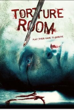 Постер фильма Комната пыток (2007)