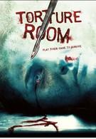 Комната пыток (2007)