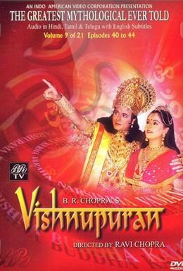 Постер фильма Вишну Пурана (2003)