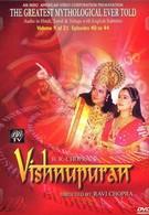 Вишну Пурана (2003)