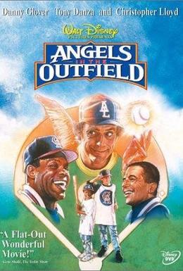 Постер фильма Ангелы у кромки поля (1994)