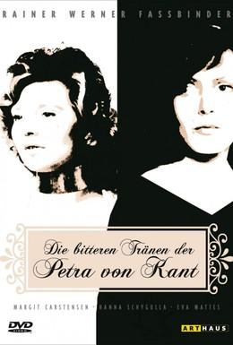 Постер фильма Горькие слезы Петры Фон Кант (1972)