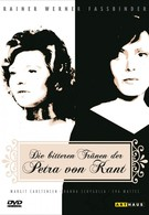 Горькие слезы Петры Фон Кант (1972)
