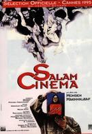 Салям, синема! (1995)