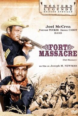 Постер фильма Форт павших (1958)