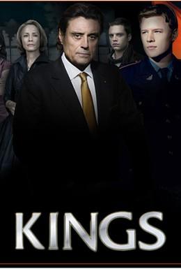 Постер фильма Короли (2009)