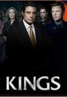 Короли (2009)