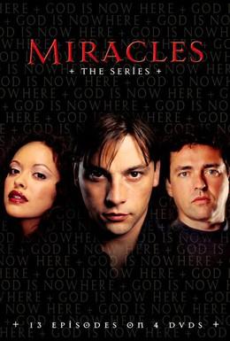 Постер фильма Святой дозор (2003)
