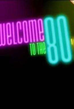 Постер фильма Добро пожаловать в 80-е (2009)