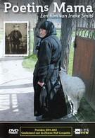 Мама Путина (2003)