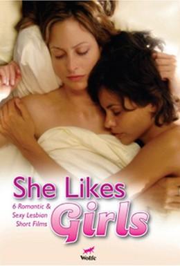 Постер фильма Она любит девушек (2007)