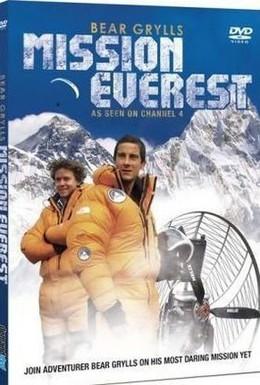 Постер фильма Миссия Эверест (2007)