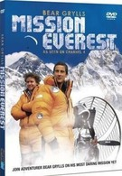 Миссия «Эверест» (2007)