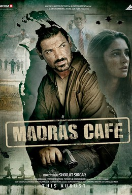 Постер фильма Кафе Мадрас (2013)