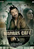 Кафе Мадрас (2013)