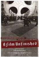 Неоконченный фильм (2010)
