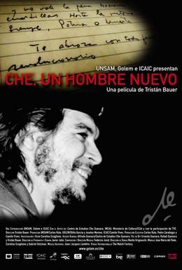 Постер фильма Че. Новый человек (2010)
