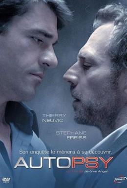 Постер фильма Вскрытие (2007)