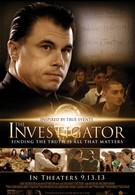 Расследование (2013)