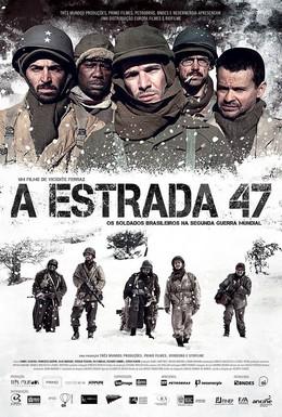 Постер фильма Гора (2013)