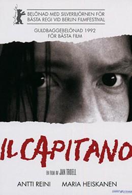 Постер фильма Капитан (1991)